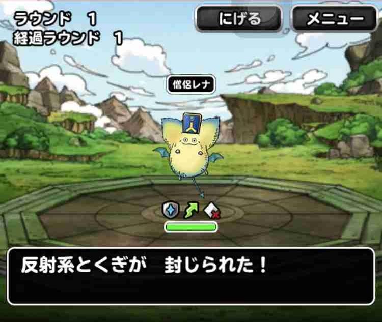 f:id:shohei_info:20180630202430j:plain