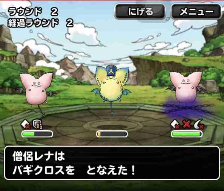 f:id:shohei_info:20180630202658j:plain