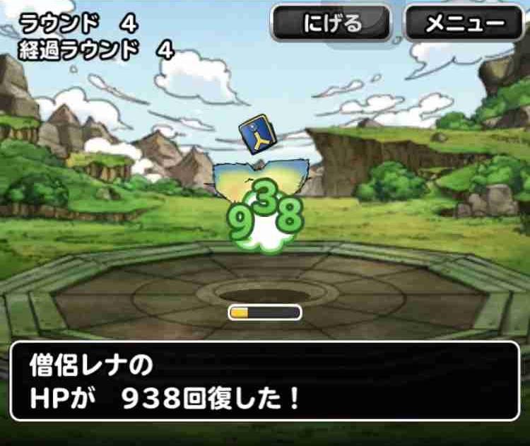 f:id:shohei_info:20180630202734j:plain