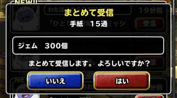 f:id:shohei_info:20180703155910j:plain