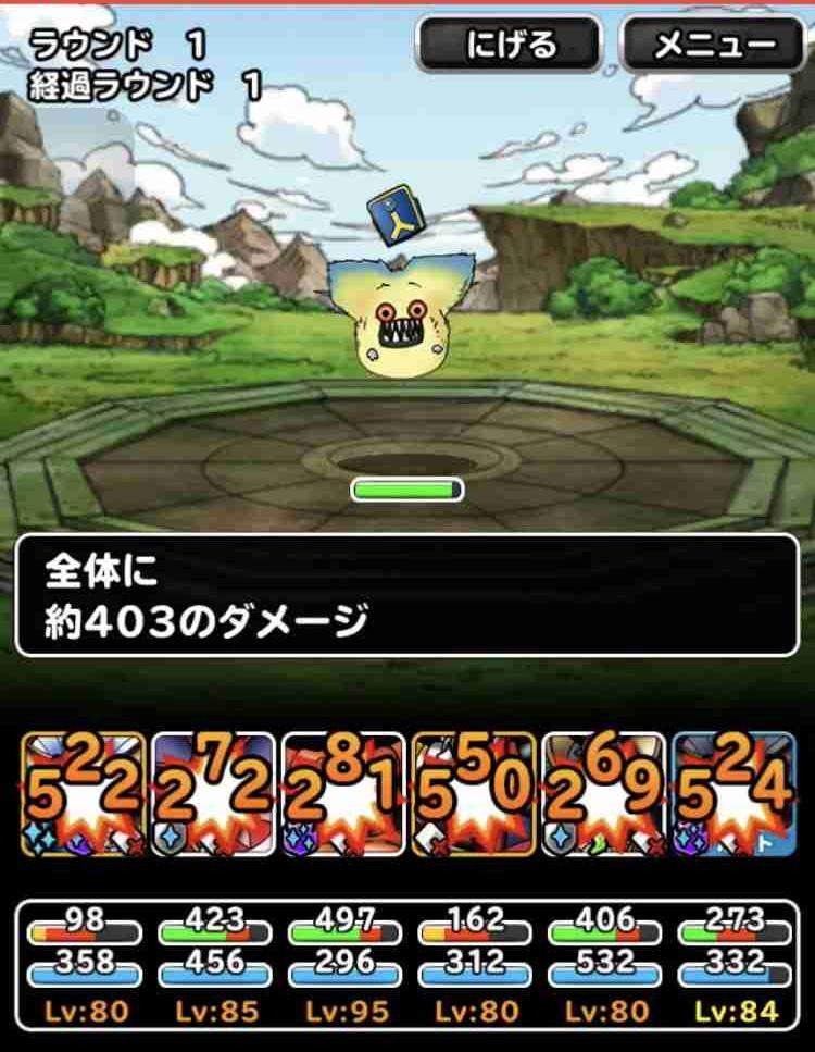 f:id:shohei_info:20180703160554j:plain
