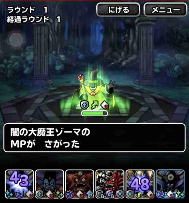 f:id:shohei_info:20180703161005j:plain