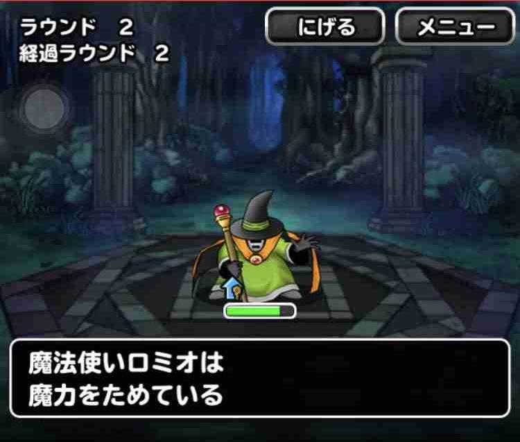 f:id:shohei_info:20180703161200j:plain