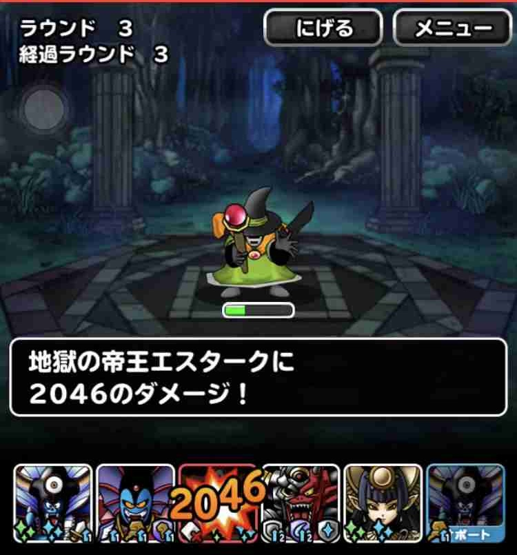 f:id:shohei_info:20180703161416j:plain