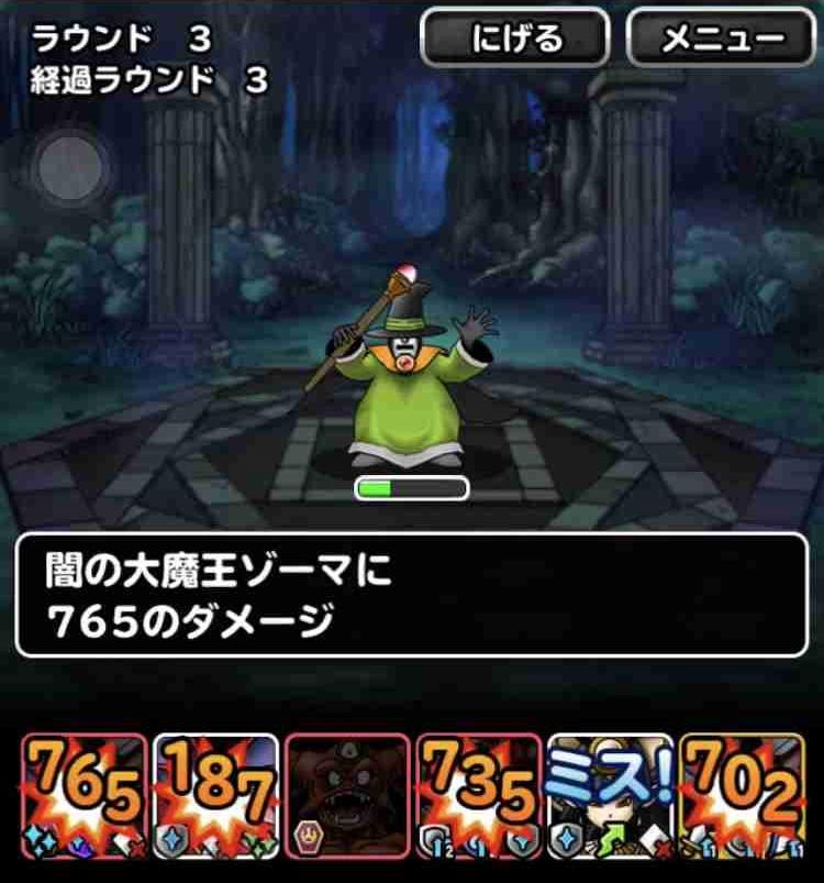 f:id:shohei_info:20180703161449j:plain
