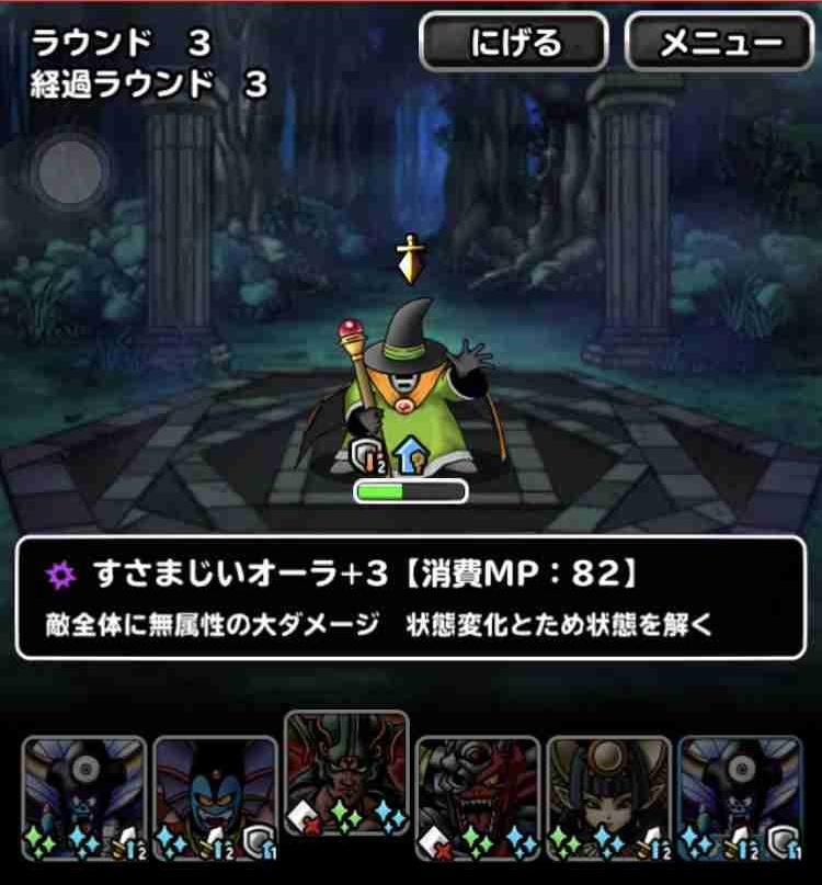 f:id:shohei_info:20180703161525j:plain