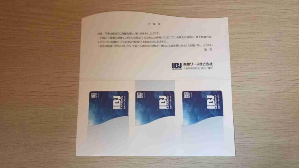f:id:shohei_info:20180704175937j:plain