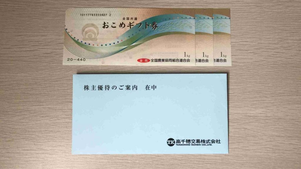 f:id:shohei_info:20180705102715j:plain