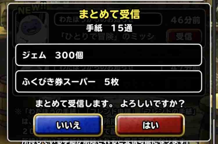 f:id:shohei_info:20180706155223j:plain