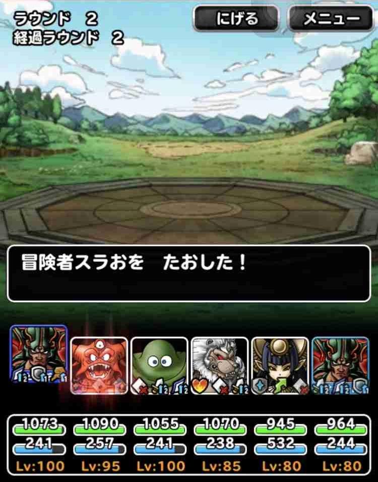 f:id:shohei_info:20180706160034j:plain