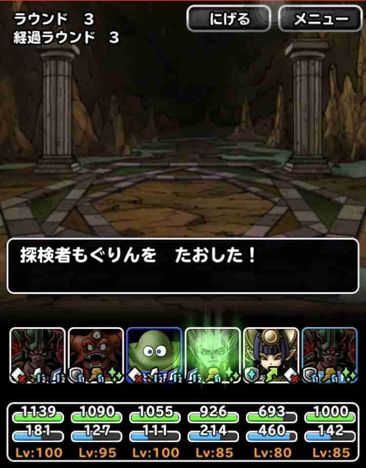 f:id:shohei_info:20180706160849j:plain