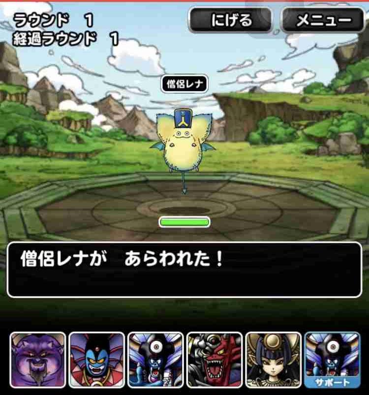 f:id:shohei_info:20180706165253j:plain