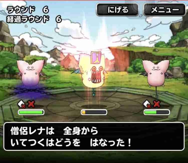 f:id:shohei_info:20180706165444j:plain