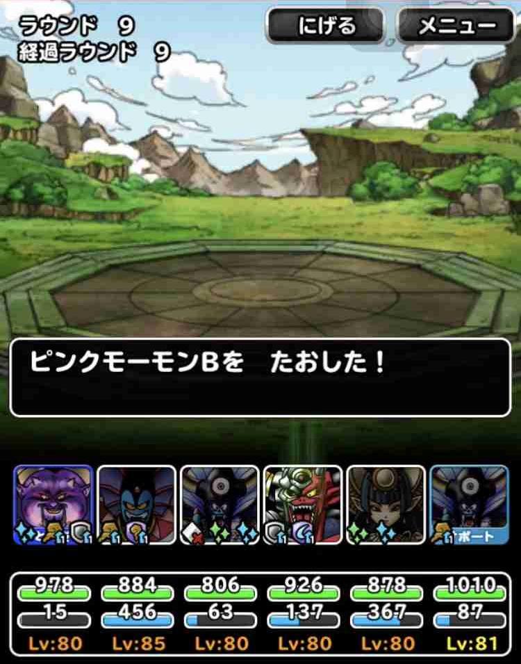 f:id:shohei_info:20180706165719j:plain