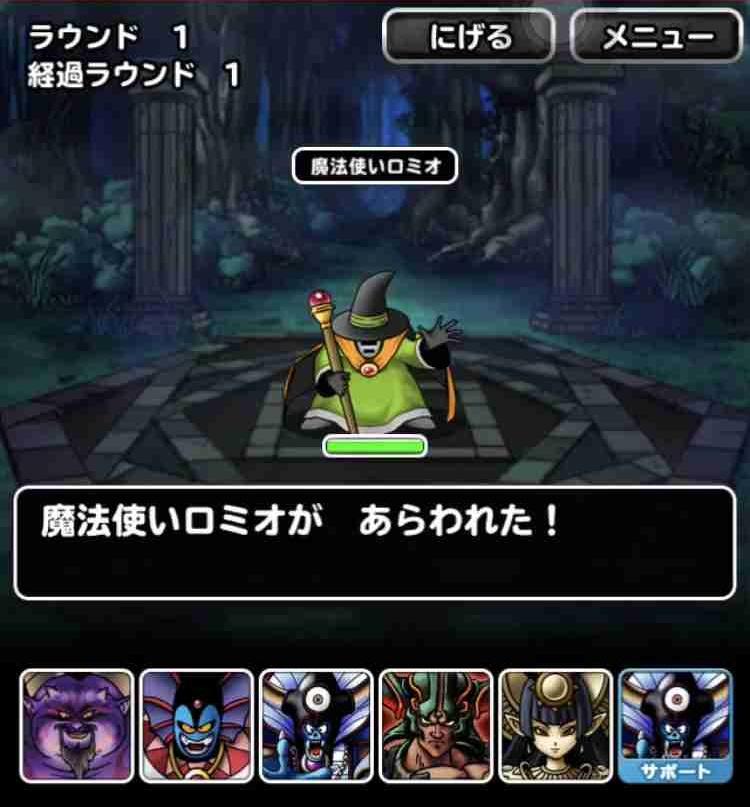 f:id:shohei_info:20180706171705j:plain