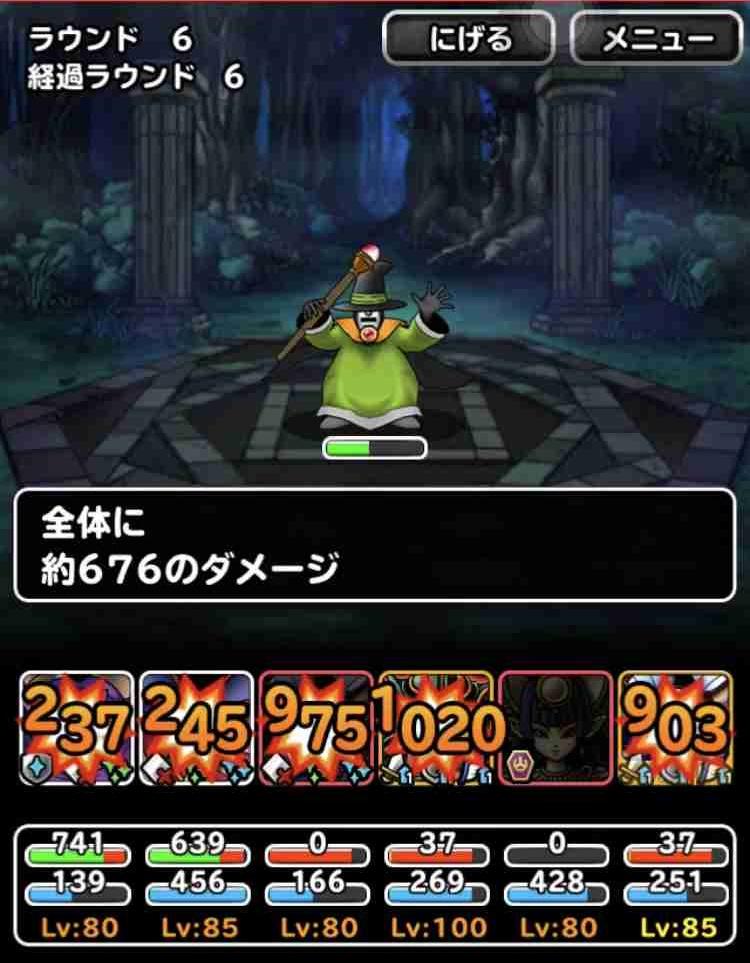 f:id:shohei_info:20180706171815j:plain
