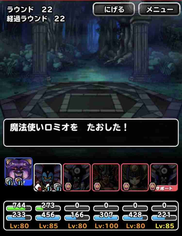 f:id:shohei_info:20180706172339j:plain
