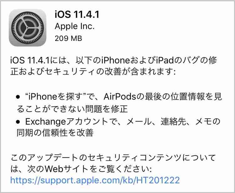 f:id:shohei_info:20180710050822j:plain