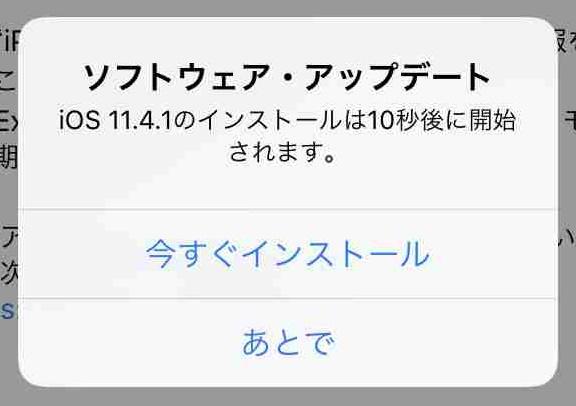f:id:shohei_info:20180710051554j:plain
