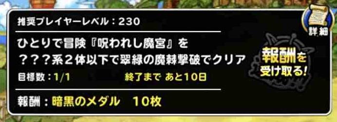 f:id:shohei_info:20180711084749j:plain
