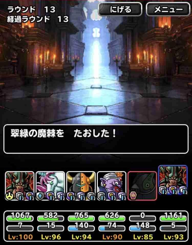 f:id:shohei_info:20180711090853j:plain