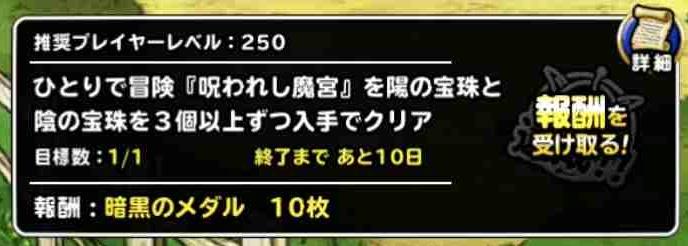 f:id:shohei_info:20180711092314j:plain