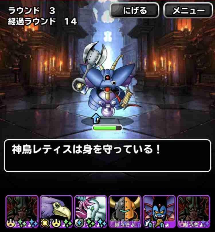 f:id:shohei_info:20180711093448j:plain