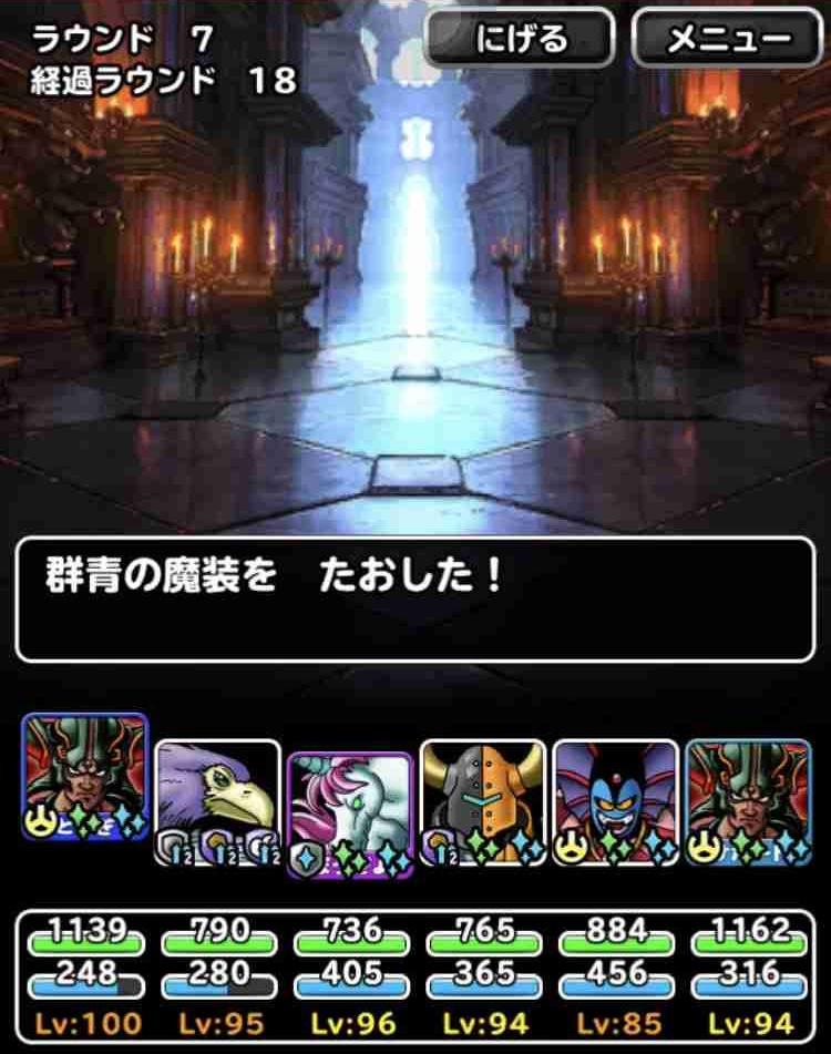 f:id:shohei_info:20180711093556j:plain