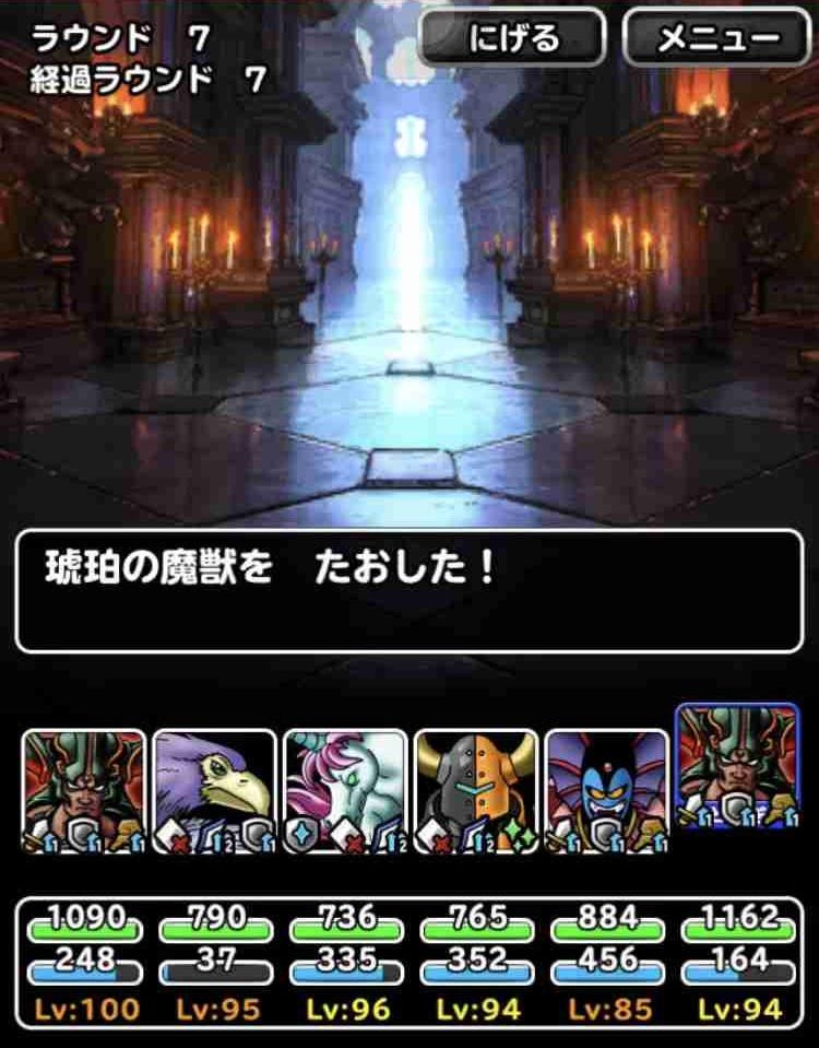 f:id:shohei_info:20180711093940j:plain