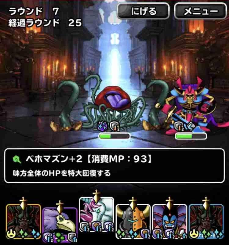 f:id:shohei_info:20180711094108j:plain
