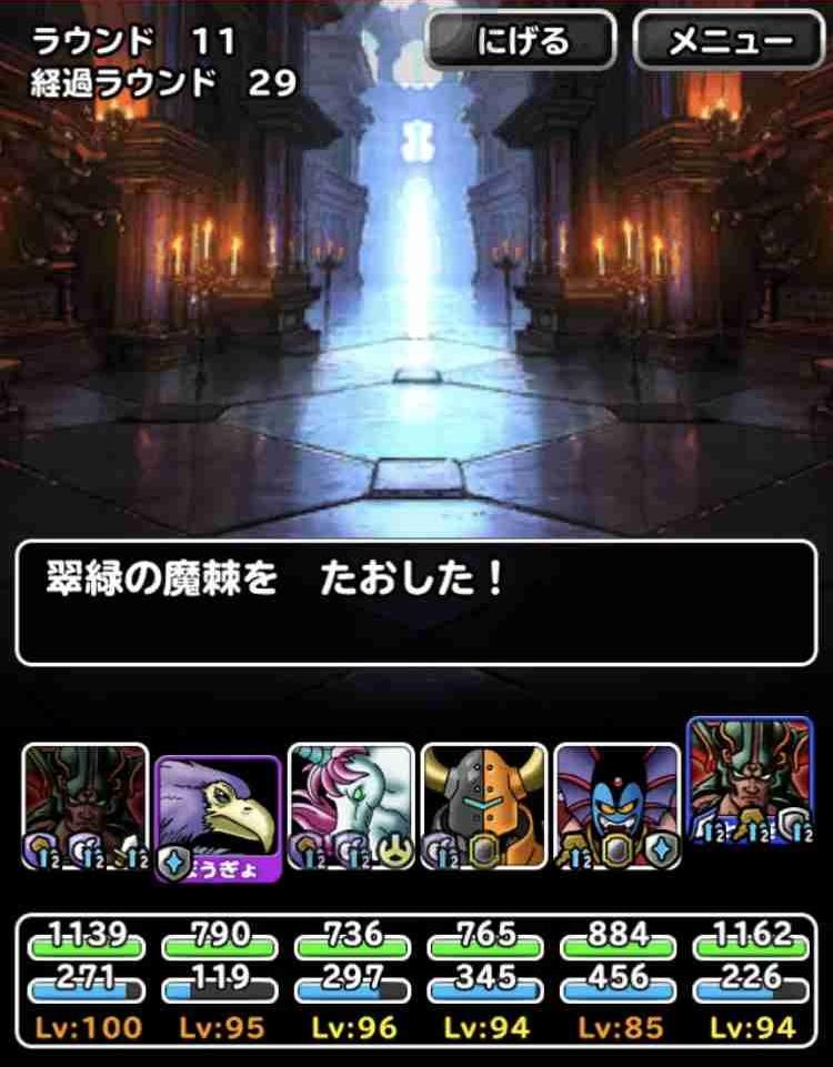 f:id:shohei_info:20180711094529j:plain