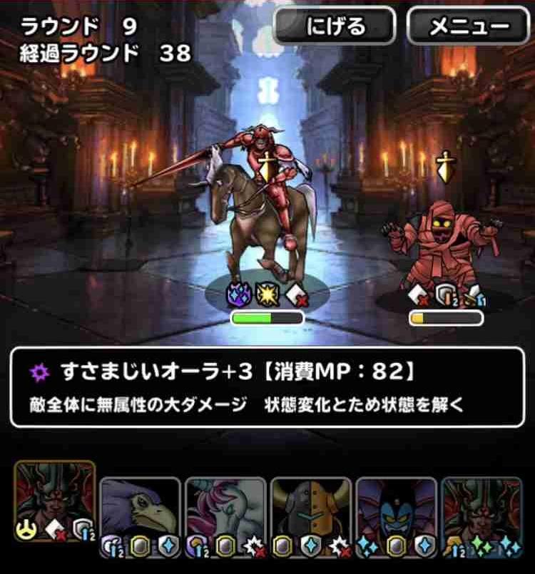 f:id:shohei_info:20180711100005j:plain