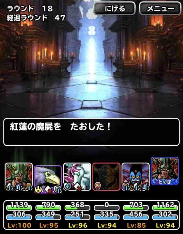 f:id:shohei_info:20180711100050j:plain