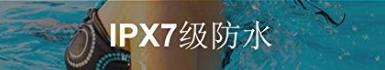 f:id:shohei_info:20180718094113p:plain