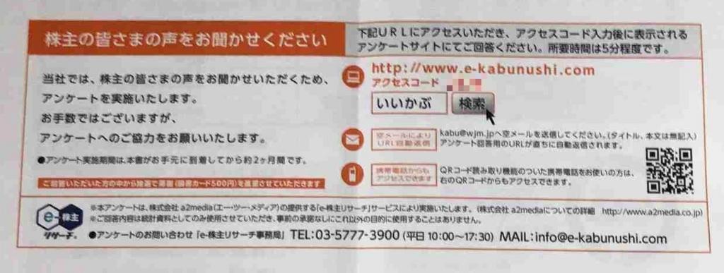 f:id:shohei_info:20180719102711j:plain
