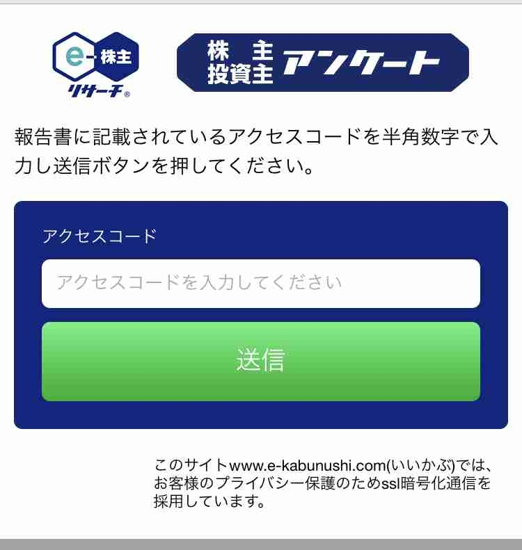 f:id:shohei_info:20180719102911j:plain