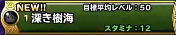 f:id:shohei_info:20180720165327j:plain