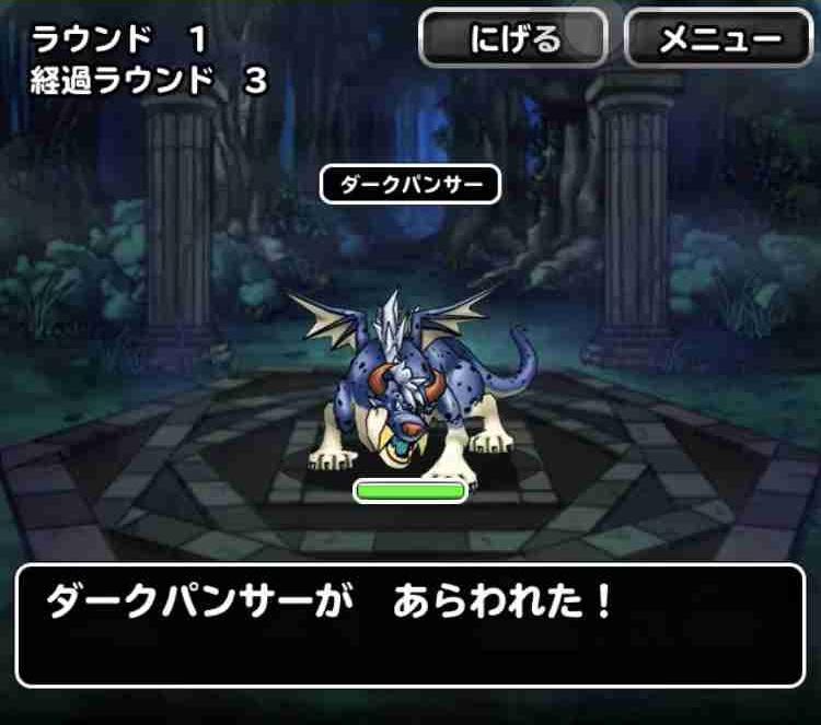 f:id:shohei_info:20180720165643j:plain