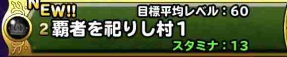 f:id:shohei_info:20180720165846j:plain