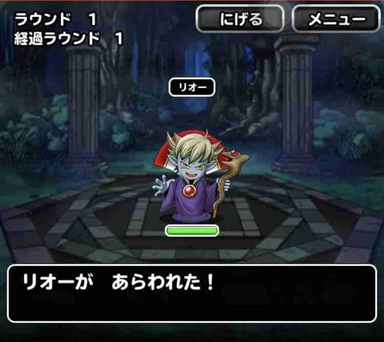 f:id:shohei_info:20180720170350j:plain