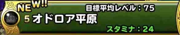 f:id:shohei_info:20180720174606j:plain