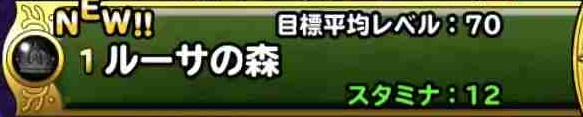 f:id:shohei_info:20180720180050j:plain