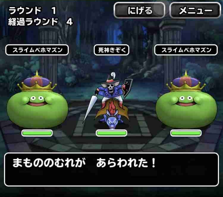 f:id:shohei_info:20180720181032j:plain