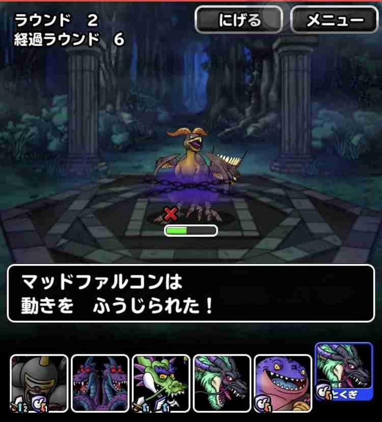 f:id:shohei_info:20180720183117j:plain
