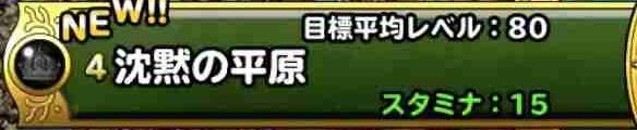 f:id:shohei_info:20180720183219j:plain