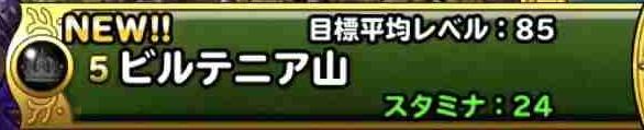 f:id:shohei_info:20180720183820j:plain