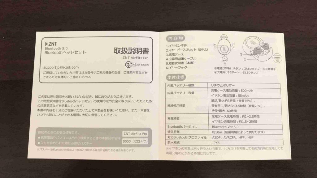 f:id:shohei_info:20180722140658j:plain