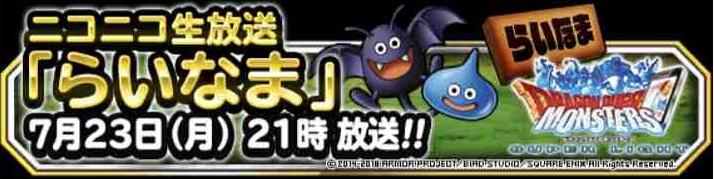 f:id:shohei_info:20180723192904j:plain