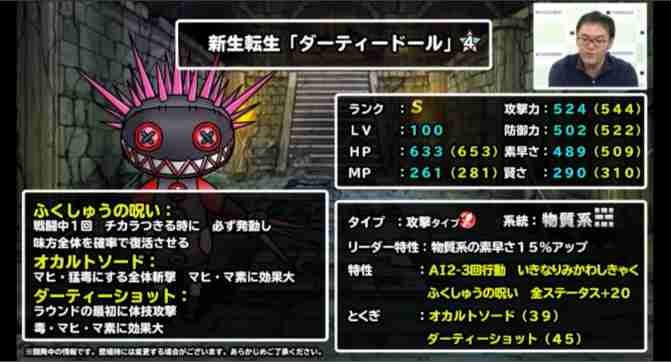 f:id:shohei_info:20180723211013j:plain