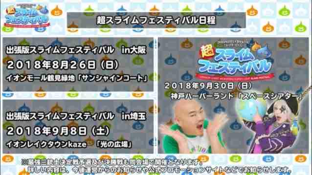 f:id:shohei_info:20180723213756j:plain